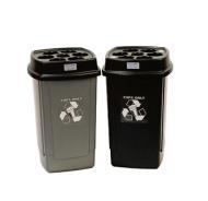 Standard Beca Cup Recycling Bin